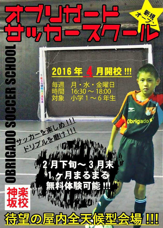2016KAGURAZAKA (2)