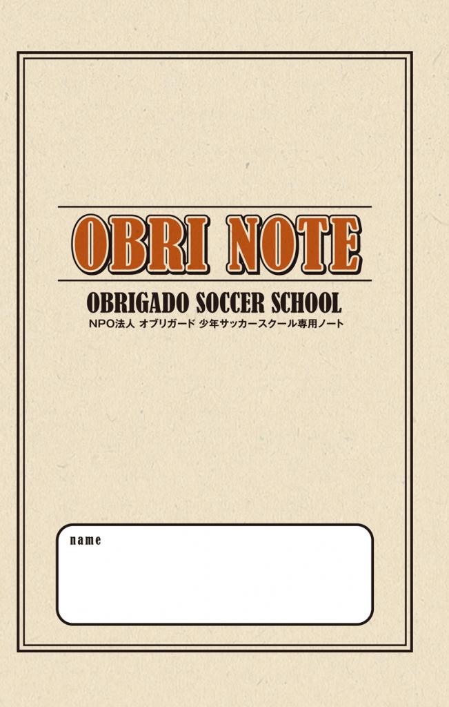 obri_note-1