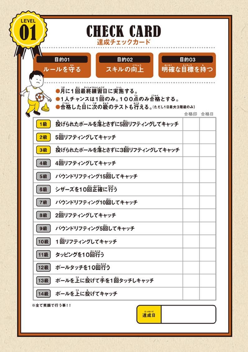 obri_note-3
