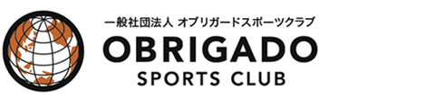 オブリガードスポーツクラブ